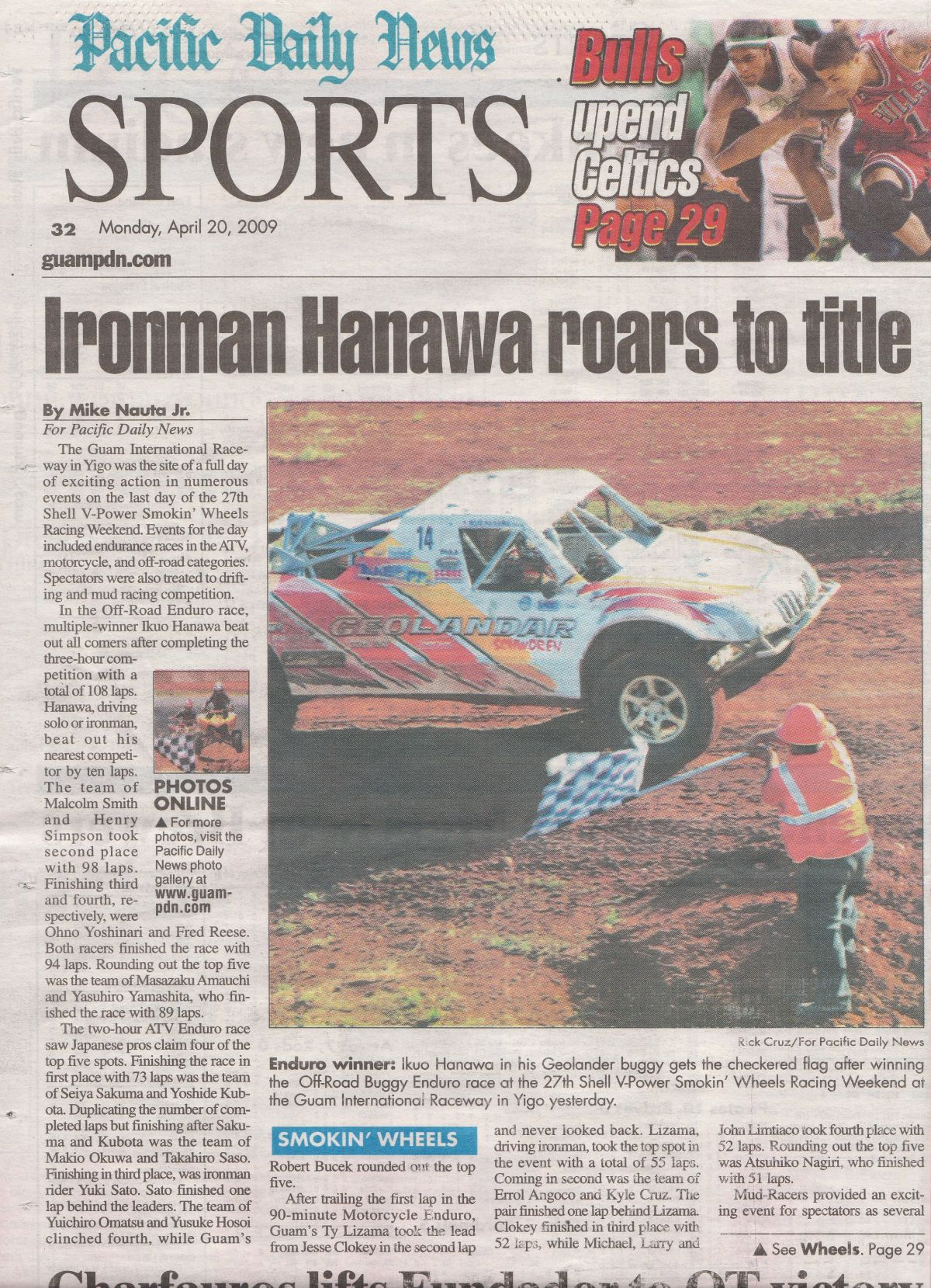Pacific Daily Sports : 27th SMOKIN' WHEELS OFF ROAD GRANDPRIX